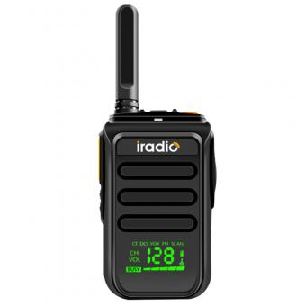 analog portable mini ham radios